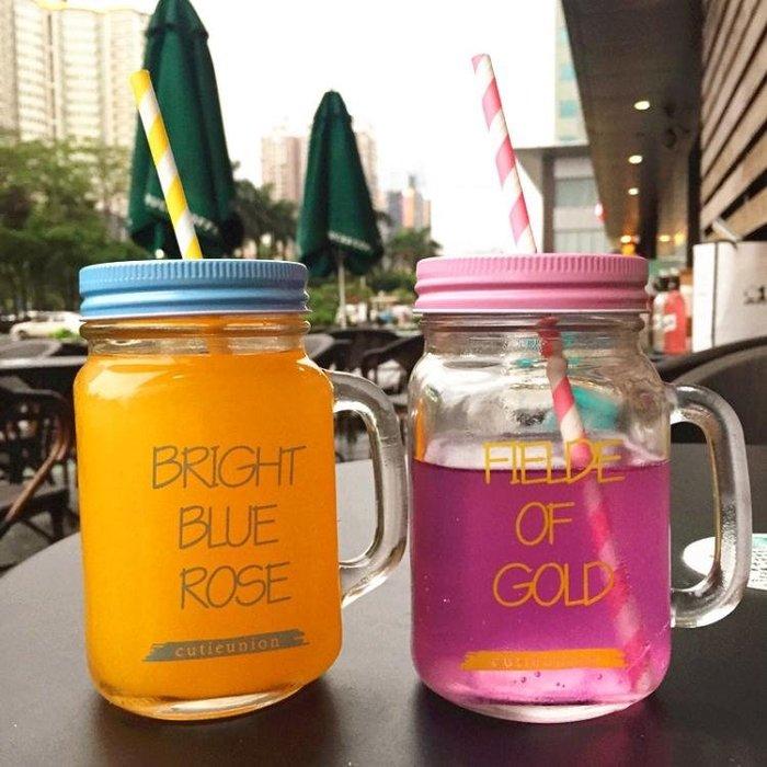 創意吸管梅森杯個性情侶彩色檸檬果汁飲料玻璃水杯帶蓋公雞杯