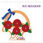 ♥粉紅豬的店♥母親節 教師節 活動 兒童 手作 DIY 溫馨 花籃 裝飾品 掛飾 材料包 佈置 提籃 璧飾 人造花-現預