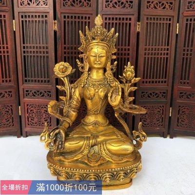 純銅四臂觀音擺件藏傳密宗仿古佛像銅像供奉 古玩 古董 仿古擺件擺設古玩銅器家居裝飾