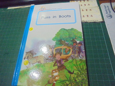 reading house puss in boots敦煌書局2001年版位21-1美美書房