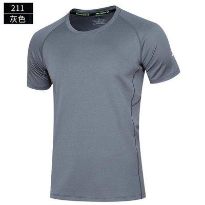 YEAHSHOP 健身短袖男士寬鬆速幹衣運動跑步T恤緊身籃球訓練健身服上衣衣服 交換禮物169022Y185