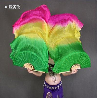 艾蜜莉舞蹈用品*肚皮舞真絲扇/綠黃玫漸層長飄扇150cm$350元