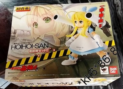 Bandai 超合金 一擊殺蟲 - 小惠惠 重裝備套裝 HOIHOI-SAN