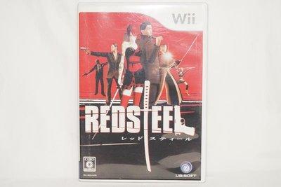 日版 Wii 赤色鋼鐵 RED STEEL
