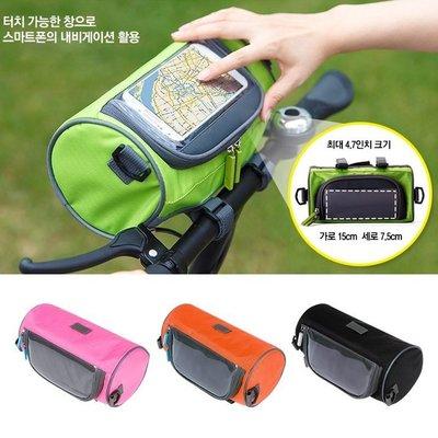多功能可觸屏筒包 SAFEBET 自行車 腳踏車 運動配件包 斜背包 手機 單車.【RB408】