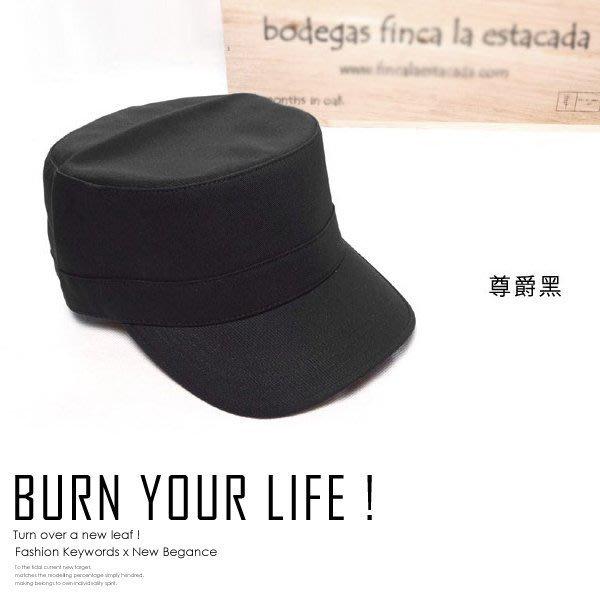 鐵BOX-A012 MIT優質台灣製『硬挺加厚第四代』潮流素面造型軍帽 帽子