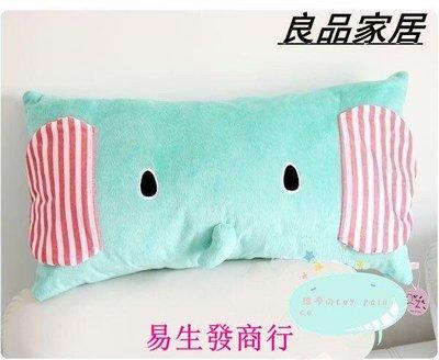 【易生發商行】最 可愛薄荷綠大象枕頭 ...