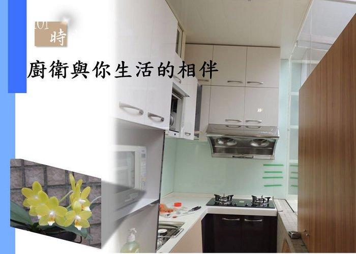 @廚具工廠直營 廚房廚具流理台   一字型 二字型 ㄇ字型 L字型 中島
