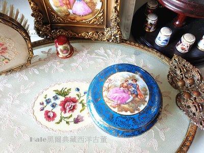 黑爾典藏西洋古董~法國利摩日Limoges談情說愛瓷器珠寶盒/古董擺飾Vintage英國鍍銀復古