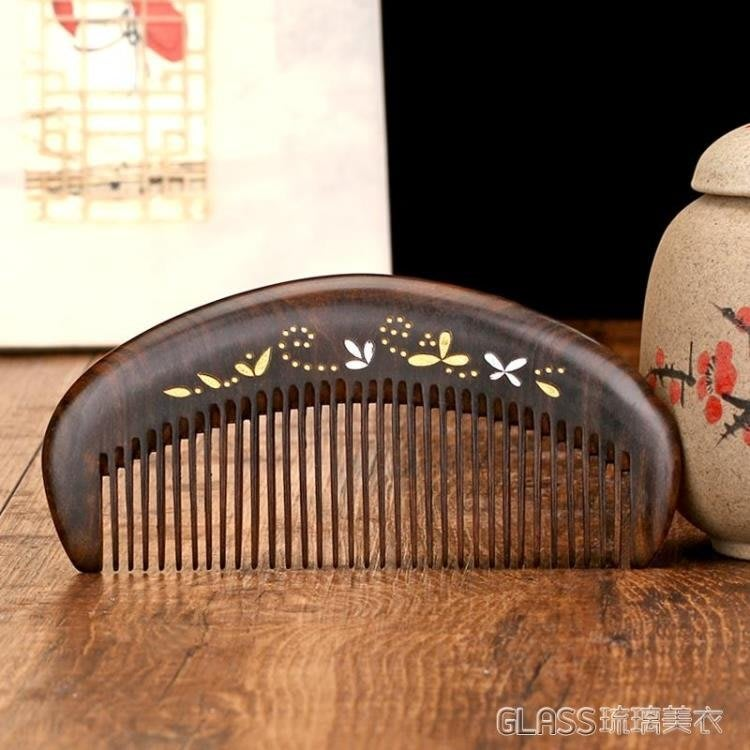 沉貴寶木梳子天然 美發頭部按摩梳順發梳子直發母親節禮物    【現貨】