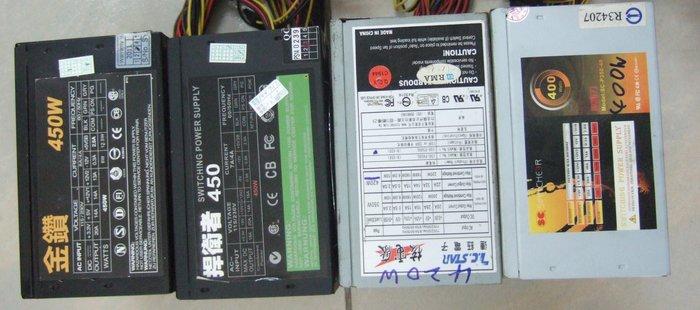 【小楊電腦 】二手良品電源供應器POWER 400W-450W  $250元起歡迎發問