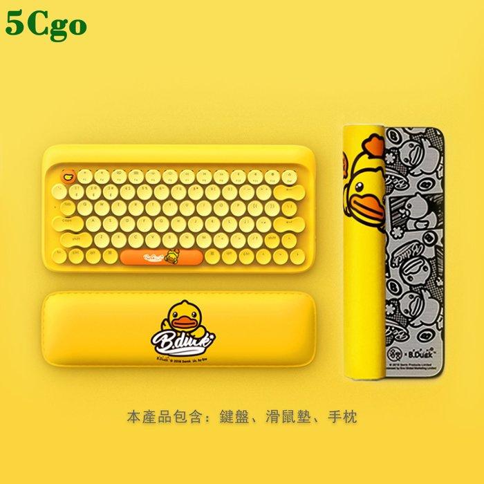 5Cgo【含稅】LOFREE B.duck圓點可愛少女機械軸鍵盤時尚定制辦公電腦多系統兼容594159648579a