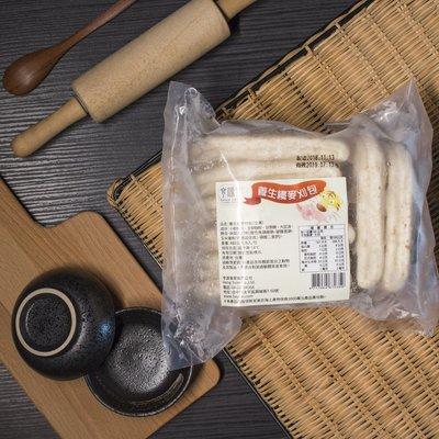 ◎亨源生機◎天然養生纖麥刈包 全麥 早餐 點心 刈包 無添加 營養 天然 全素可用 需冷凍