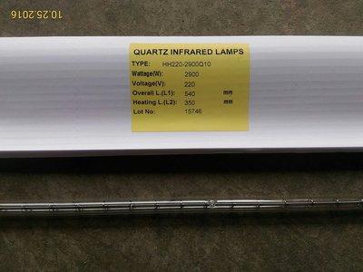 快速短波IR燈管 印刷機用 紅外線燈管可訂製