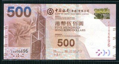 香港中國銀行港幣伍佰圓趣味鈔EE006696