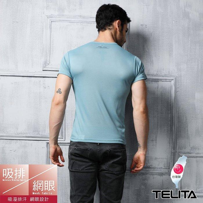【TELITA】吸溼涼爽短袖V領衫/T恤(灰綠)