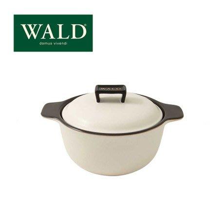 義大利WALD蘋果陶鍋燉盅養身健康保溫1500ml白色款