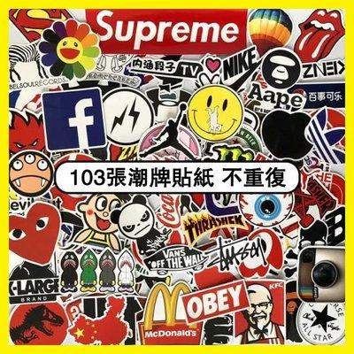 [特惠免運]103張潮牌logo行李箱貼紙歐美品牌旅行箱貼防水個性電腦裝飾貼畫—《MONA》