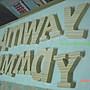 Butterfly* 木板立體字*木板雕刻填色*壓克力雕刻*泡棉字*密集板屏風B09