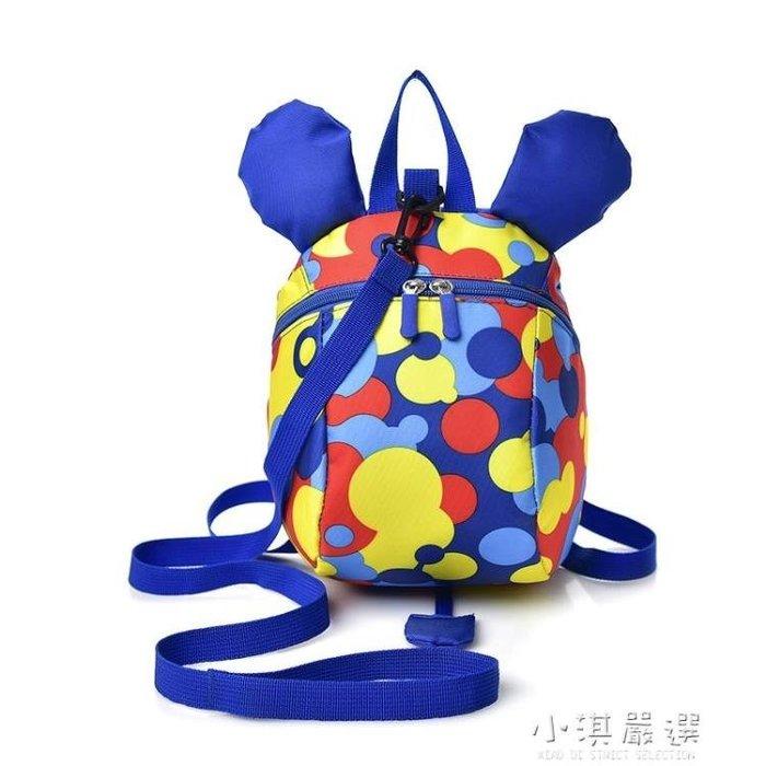 幼兒園書包1-3歲卡通男女童兒童小包包雙肩背包嬰幼寶寶防走失包