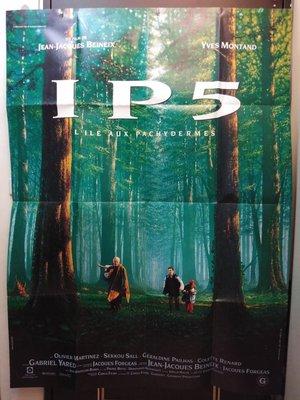 迷幻公路-IP5 The Island of Pachyderms (1992)(摺式)原版法大版海報