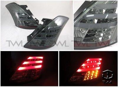《※台灣之光※》SUZUKI 11 12 13 14 15年SWIFT SPORT版專用LED光條勳黑尾燈組高品質台灣製