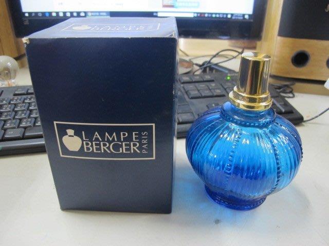 全新 法國柏格 LAMPE BERGER PARIS 精油瓶 含蕊心 全新 藍色