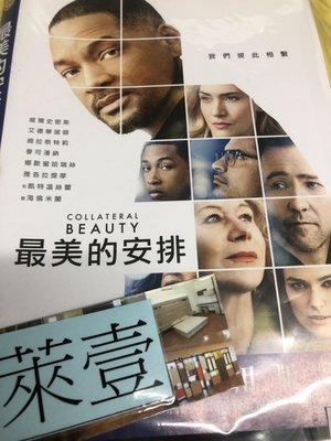 老謝@44177 DVD 威爾史密斯【最美的安排】全賣場台灣地區正版片