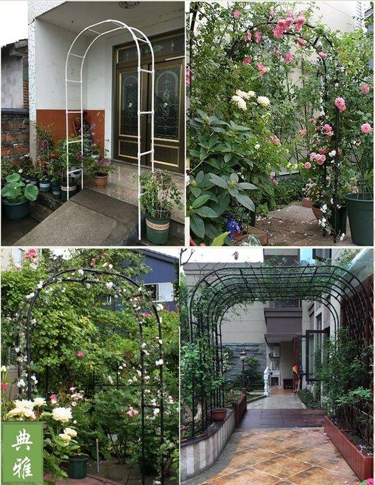 『簡約時尚20mm拱門』歐式拱門花架 爬藤架 薔薇爬藤類植物花卉