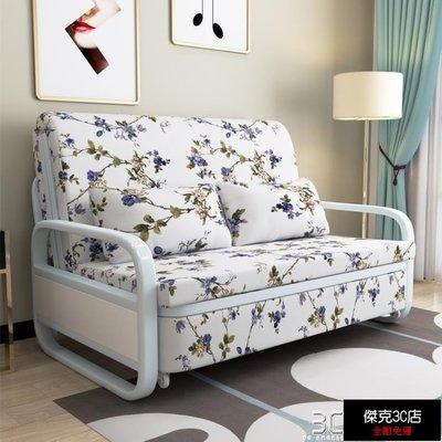 【促銷免運】摺疊沙發床 沙發床可摺疊雙人兩用客廳單人小戶型1.5米1.2米多功能現代簡約【傑克3C店】
