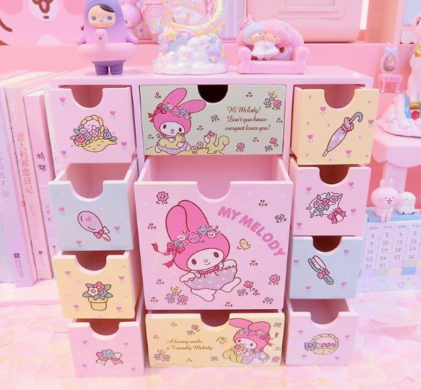 日系美樂蒂可愛桌面收納盒卡通九宮格首飾盒黏土雜物小盒子木櫃子