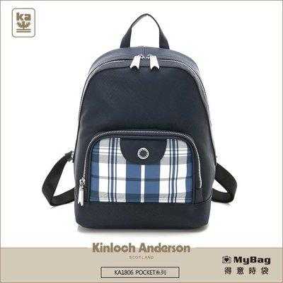 Kinloch Anderson 金安德森 後背包 POCKET 前袋拉鍊後背包 深藍 KA180611NYF 得意時袋