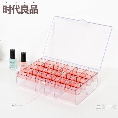 創意簡約透明雙層首飾盒耳釘項鏈耳環收納盒塑料SD-3328
