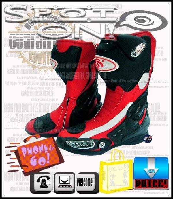 Spot ON - PRO BIKER 原廠 B1002款長車靴! 新款YKK 拉鍊! BURGMAN REPSOL