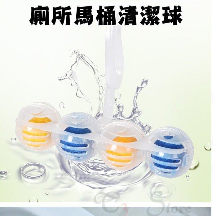 【T3】馬桶清潔球 芳香球 除垢 增量版 除臭 懸掛式清潔球 衛生【HF82】