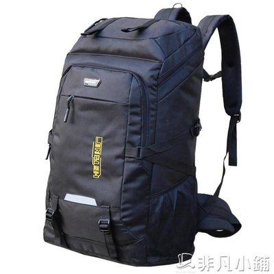 登山包 超大容量雙肩包男女戶外旅行背包80升登山包運動旅游行李電腦包   全館免運