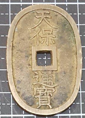 [02627]日本天保通保當百(保真)