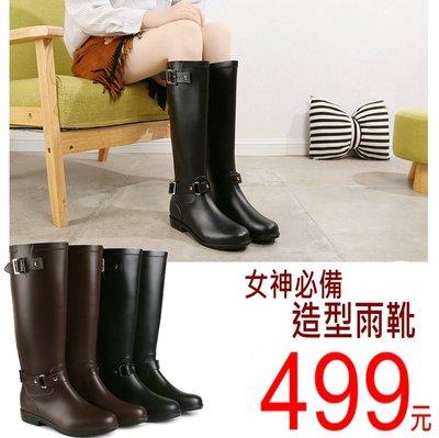 特價6折499元雨天女神必備 特價新款 韓國明星流行同款高筒雨靴防水機車女靴子時尚馬靴 雨鞋 (168現貨+預購)