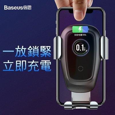 k倍思 金屬重力Qi快速無線充電車用支架/車架(送QC快充雙USB車充頭)for iPhoneXS/XS MAX