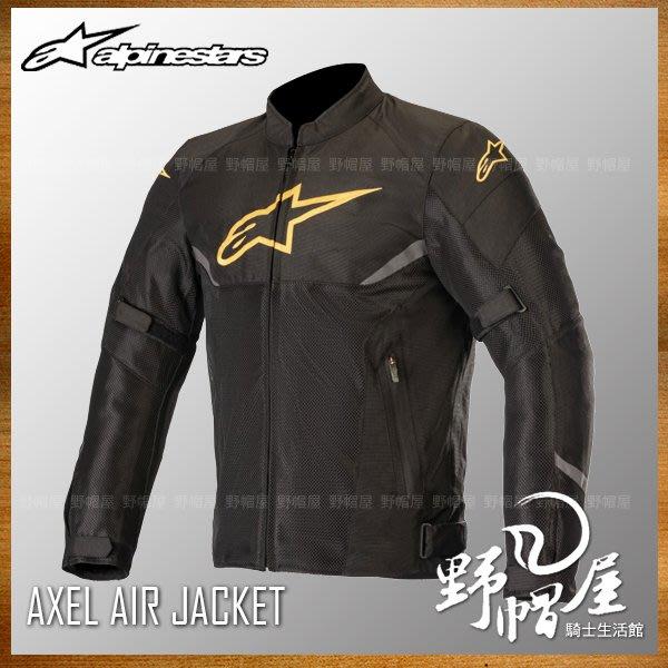 三重《野帽屋》義大利 Alpinestars A星 AXEL AIR 防摔衣 夏季 網眼 夾克 透氣。黑金