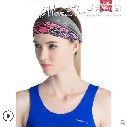 熱銷頭帶佐納寬運動頭帶女健身跑步頭巾吸汗防滑護額保暖發帶瑜伽止汗頭戴