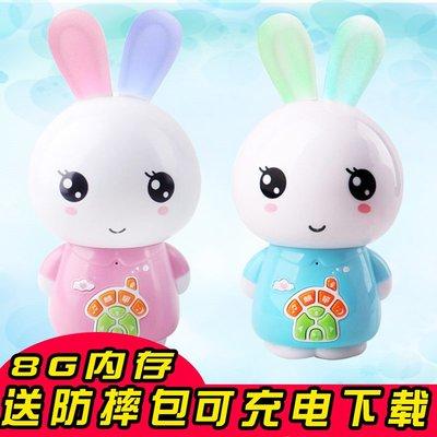 兒童玩具 益智玩具和樂兔早教機 兒童音樂故事機 可充電下載寶寶0-1-2-3-6周歲嬰兒