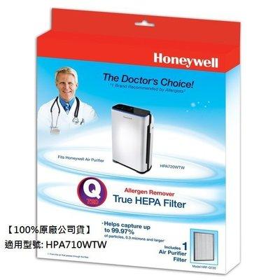 現貨 可刷卡 Honeywell 顆粒狀活性碳濾網 HRF-L710 適用 HPA-710WTW HPA-710