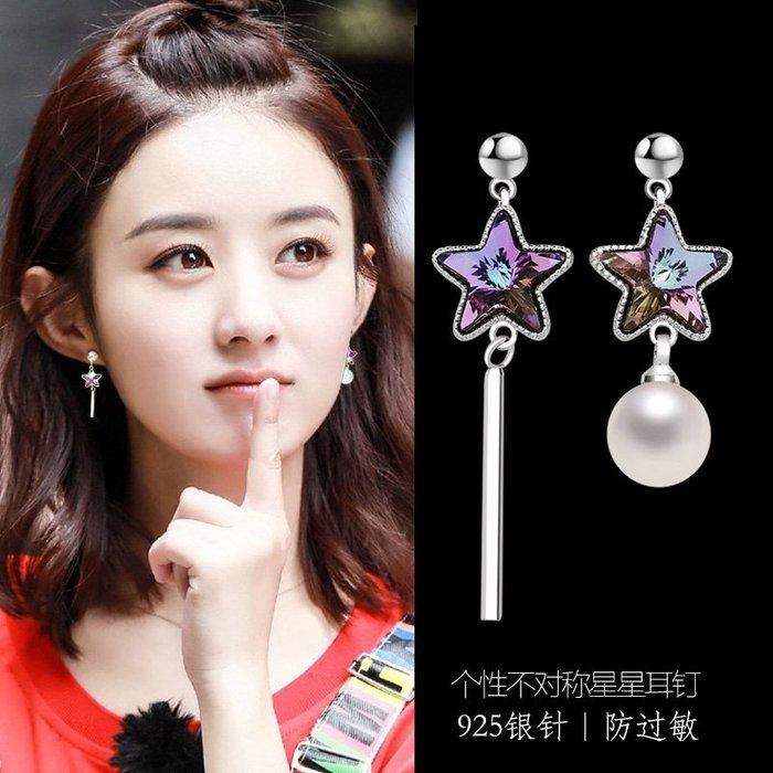 FEI日韓代購~新款925純銀耳釘墜女氣質簡約不對稱星星珍珠水晶耳飾品韓國耳環