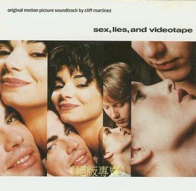 《絕版專賣》性,謊言,錄影帶 / Sex, Lies, and Videotape 電影原聲帶 (美版.無IFPI)