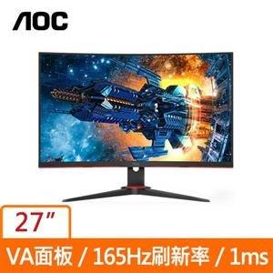 AOC 27型 C27G2 (曲面)(寬)螢幕顯示器 AMD FreeSync™ 165Hz快速更新頻