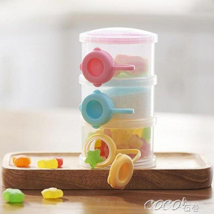 奶粉盒 奶粉盒便攜儲存嬰兒寶寶外出密封罐奶粉格分裝盒子三層大容量 新品