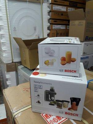 BOSCH廚師機MUM4415TW專用原廠的冰淇淋機 MUZ4EB1 配件