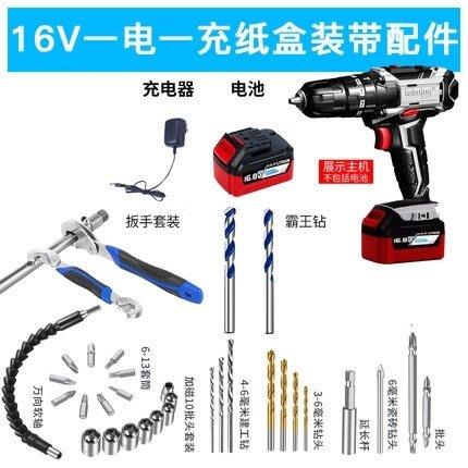 電鑽 25V工業級沖擊鑽充電鑽手槍鑽手電轉鑽家用電動螺絲刀充電式