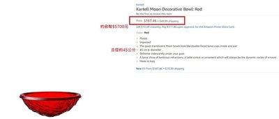 Kartell Moon 月光 置物缽 紅色 直徑45cm